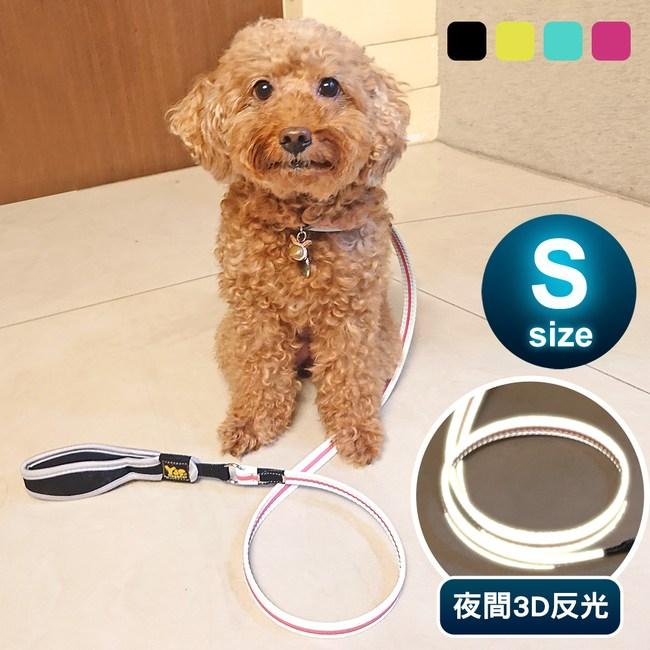 YSS 寵物PU綿防水耐用3D反光牽繩S(4色)馬卡紅