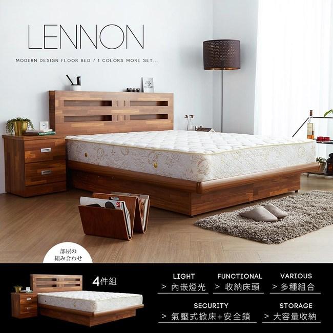 obis 藍儂田園鄉村風系列雙人房間掀床組4件式(床頭掀床二抽櫃床墊)