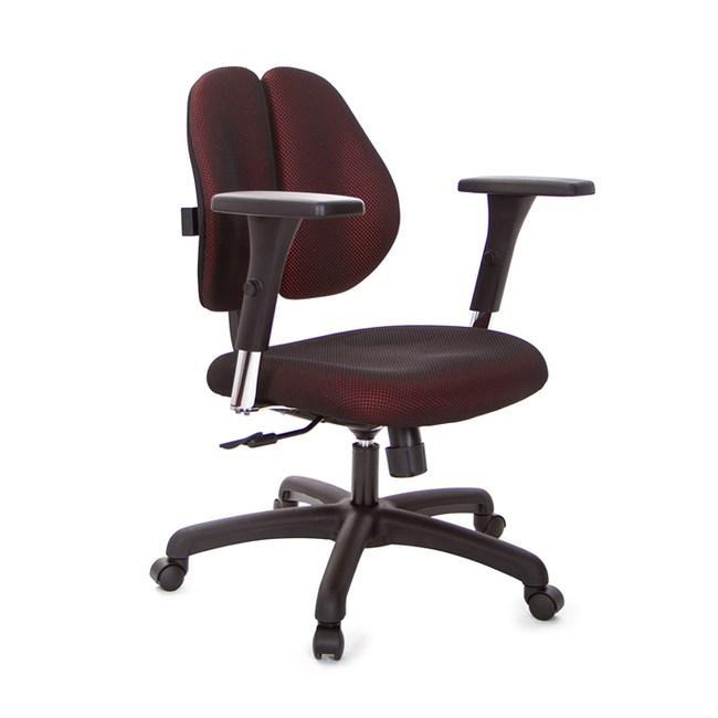 GXG 短背成泡 雙背椅 (4D升降扶手)TW-2990 E7#訂購備註顏色