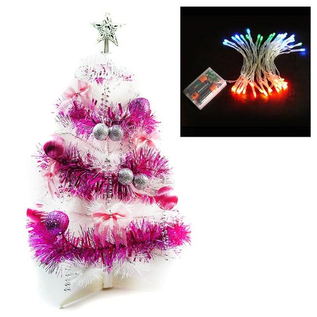 【摩達客】台灣製2尺60cm特級白色松針聖誕樹-粉紫色系裝飾+LED50燈四彩光電池燈