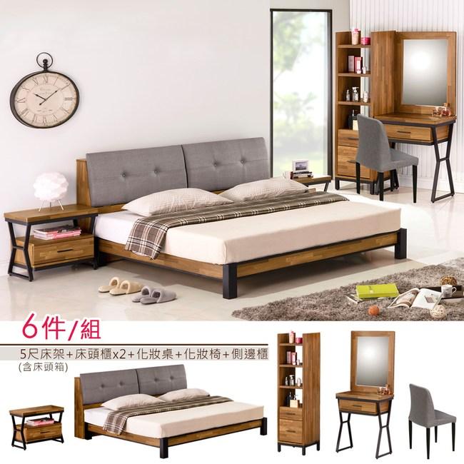Homelike 凱德工業風臥室六件組-(5尺床頭箱款)