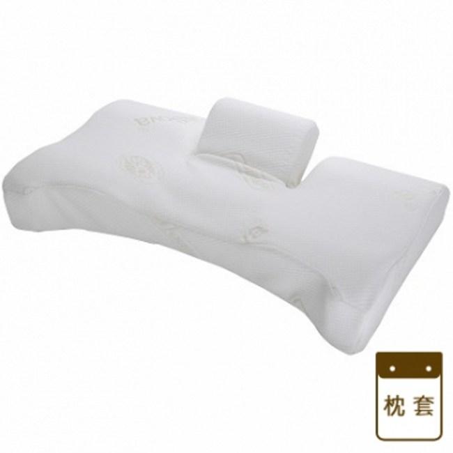 LaSova總裁枕套8.5cm