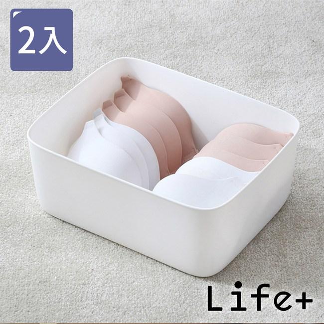 Life Plus 分隔置物收納盒 白色無格 (2入組)