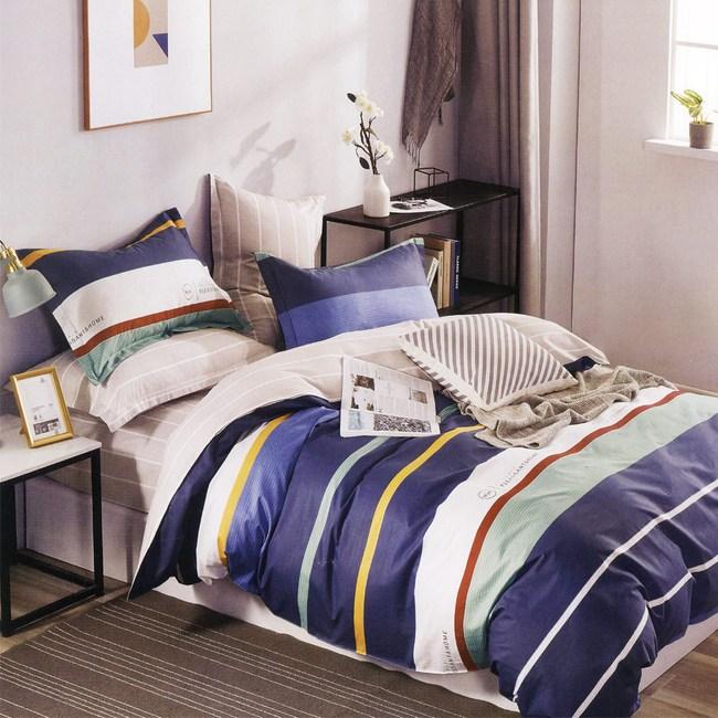 BUTTERFLY-純棉四件式被套床包組-海云端-藍(雙人)