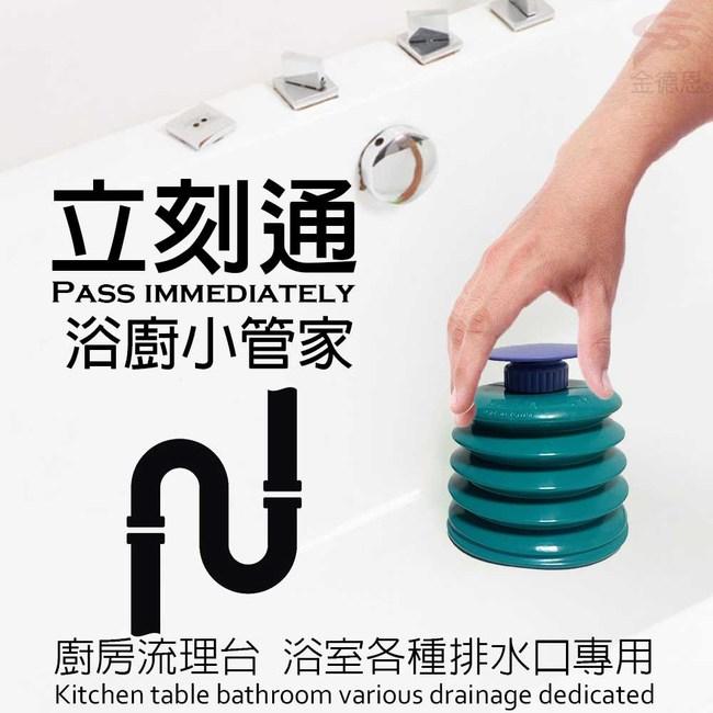 金德恩 台灣製造 廚衛 短型排水口疏通器/浴室/流理台