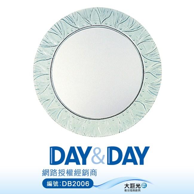 【DAY&DAY】圓形水滴琉璃鏡子(M-1004)