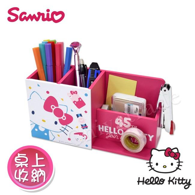 【Hello Kitty】凱蒂貓 橫式筆筒分隔收納盒 桌上收納