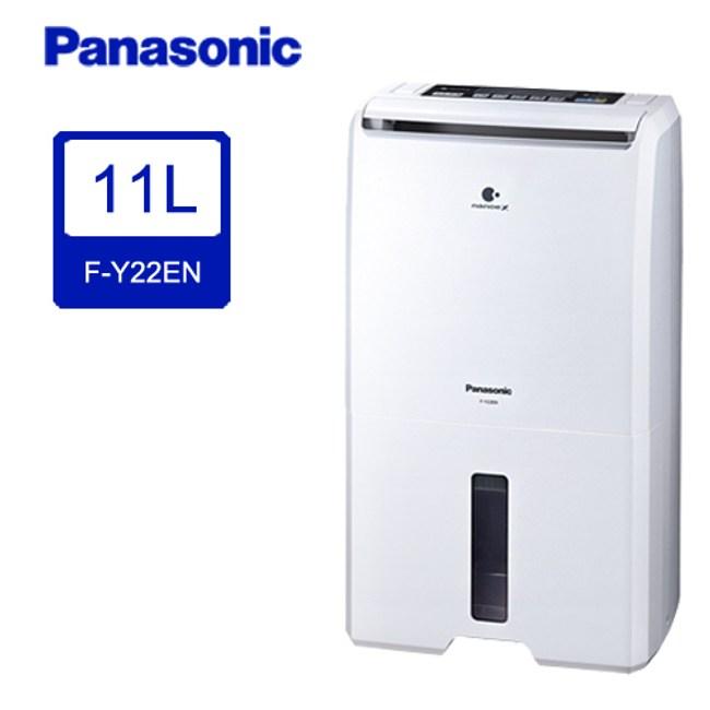 Panasonic 國際 11L除濕機 F-Y22EN