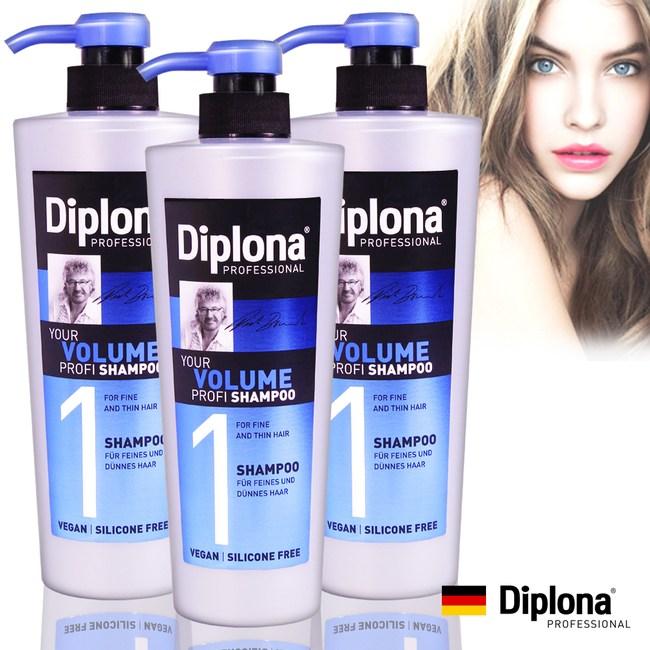 德國Diplona豐盈亮采洗髮精600ml超值三入
