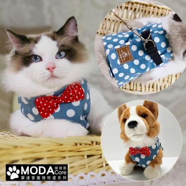 摩達客寵物系列 藍白圓點背心領結胸背帶牽繩裝(遛貓咪遛小狗超萌神器)M