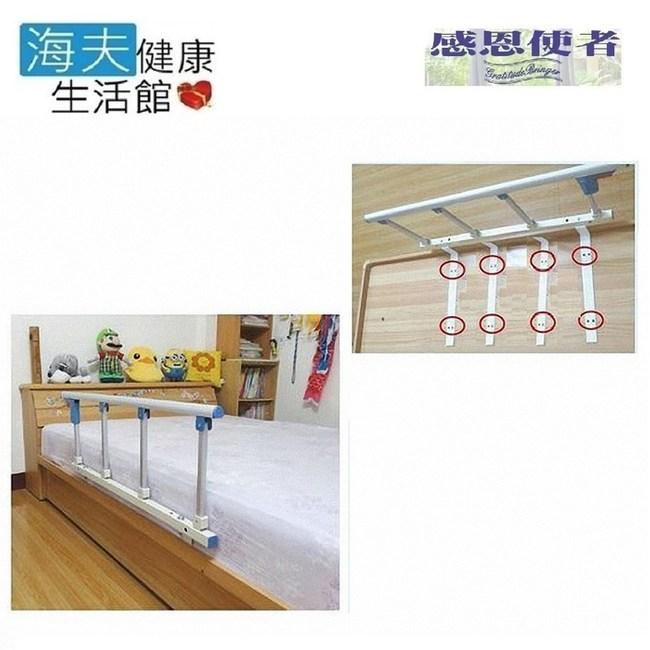 【海夫健康生活館】床邊 安全護欄 起身扶手 附4支固定支架