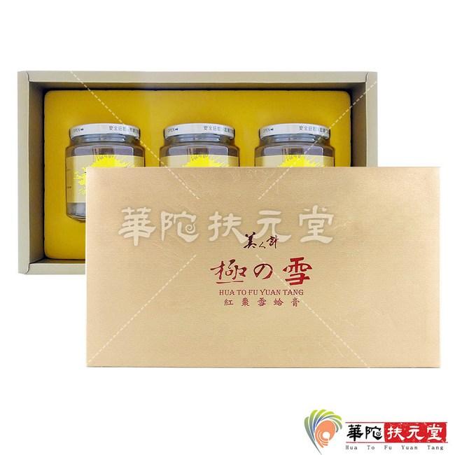 【華陀扶元堂】極之雪紅棗雪蛤膏1盒(3瓶/盒)