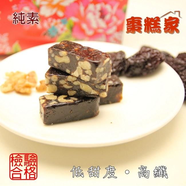 棗糕家 無蔗糖 南棗核桃糕(460g/盒,1盒)樂-南棗核桃糕(460g/盒)X1