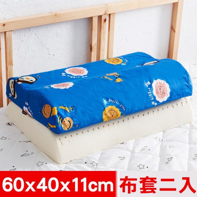 【奶油獅】同樂會系列-大枕專用100%純棉工學枕頭套(宇宙藍)二入