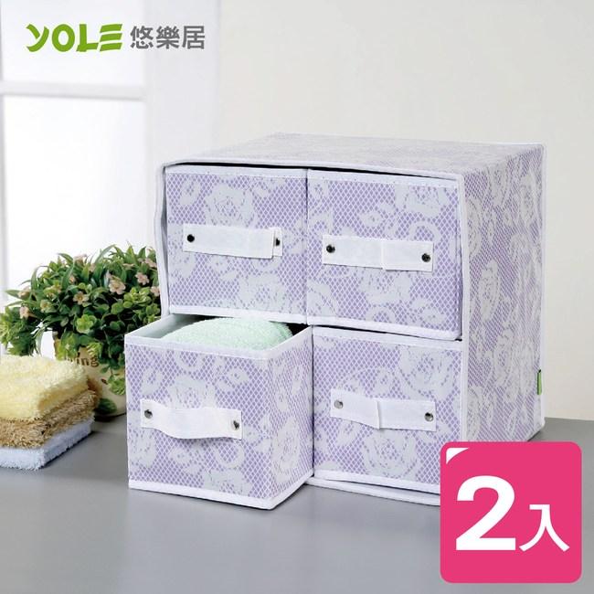 【YOLE悠樂居】兩層四抽防水防塵收納箱(2入)#1325023