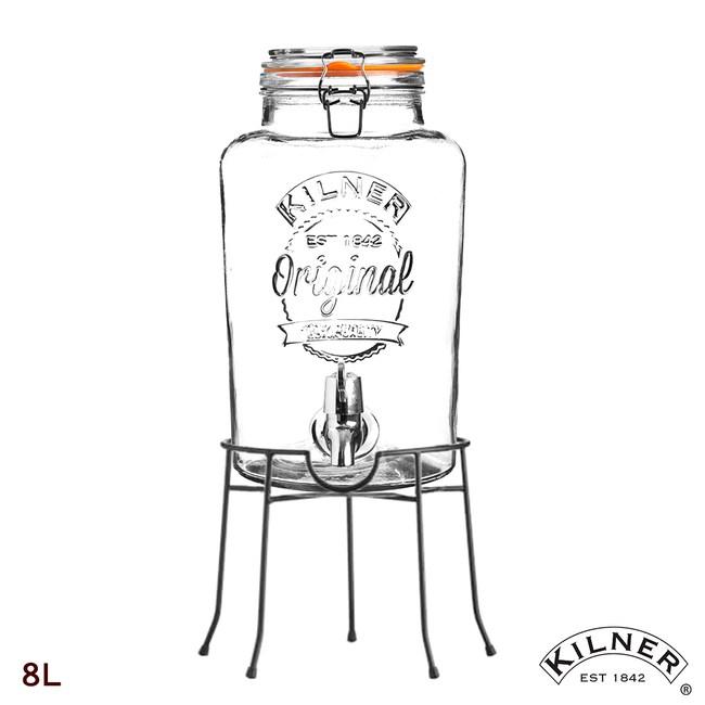 【KILNER】經典款派對野餐飲料桶組(含桶架) 8L