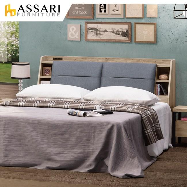 ASSARI-佐久間日式床頭箱(雙人5尺)