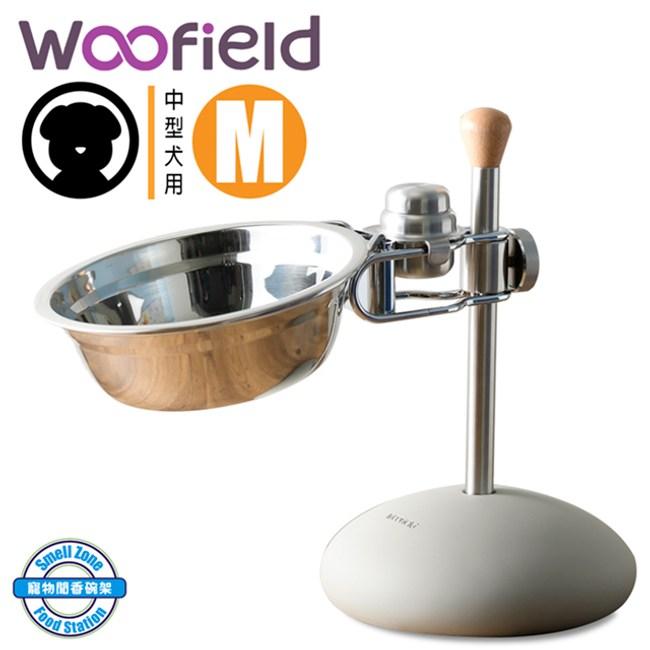 Woofield Smell Zone 寵物聞香餵食碗架(犬用M號)