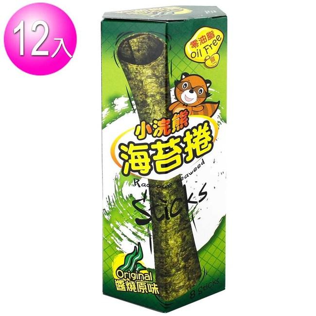 【小浣熊】零油脂 海苔捲 8支/盒(醬燒原味x12盒)