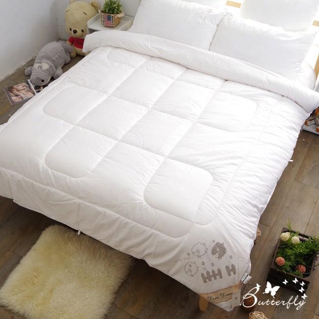 BUTTERFLY-台製100%60支純棉表布羊毛被-6X7尺雙人被胎3.5kg