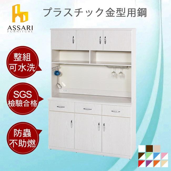 ASSARI-水洗塑鋼緩衝六門3抽全組餐櫃(寬123深42高191cm白橡