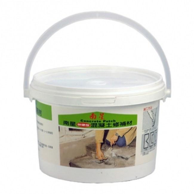 混泥土修補劑 2.5KG
