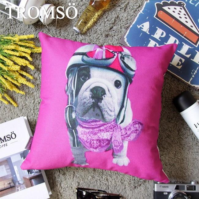 TROMSO品味英倫棉麻抱枕/騎士法鬥