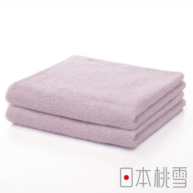 日本桃雪【精梳棉飯店毛巾】超值兩件組 粉紫