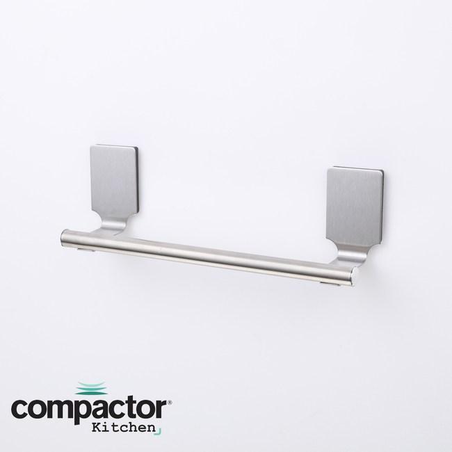 法國品牌Compactor磁鐵橫向支撐杆 (23.5CM)