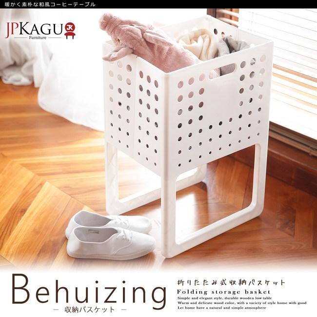 JP Kagu 日式秒收折疊收納籃/置物籃/洗衣籃