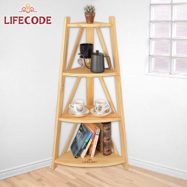 LIFECODE《極簡風》黃松木四層角落置物架/實木置物架