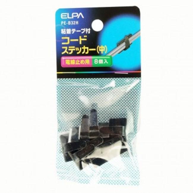 ELPA日本朝日夾彈片式自黏固線夾(中黑)