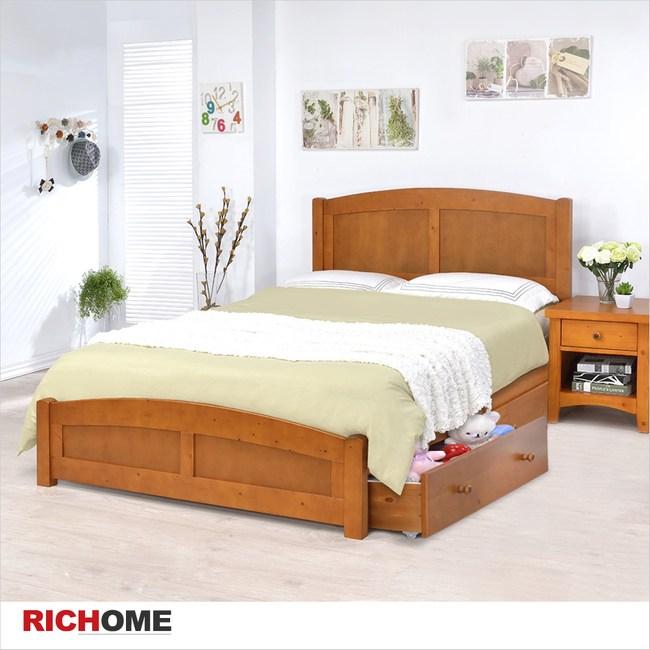 【RICHOME】喬安娜雙人床(附雙抽屜)柚木色