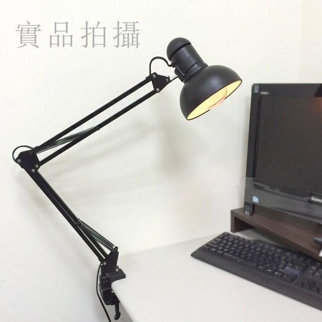 【obis】蜘蛛桌燈-夾式(長臂)