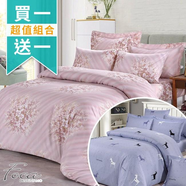 【FOCA買一送一超值組】單/雙/加均一價 100%雪絨棉薄床包枕套組夢中貓頭鷹-雙人X2