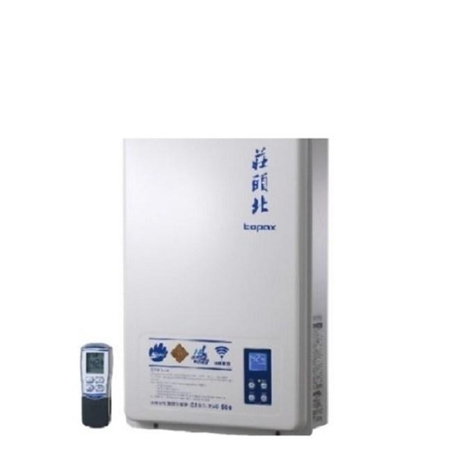 (無安裝)莊頭北16公升熱水器桶裝瓦斯TH-8165FE_LPG-X