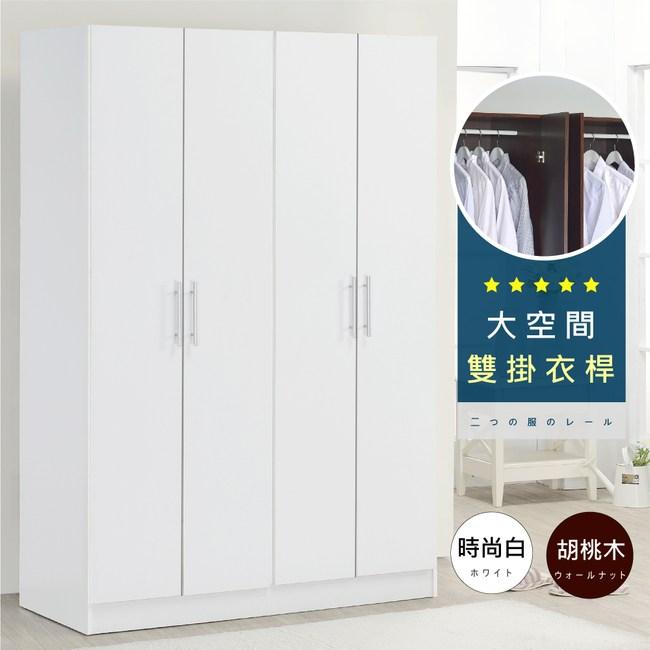 【Hopma】四門衣櫃/衣櫥/櫃子-時尚白