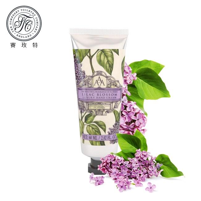 英國賽玫特AAA花卉護膚護手霜60ml-紫丁香X2