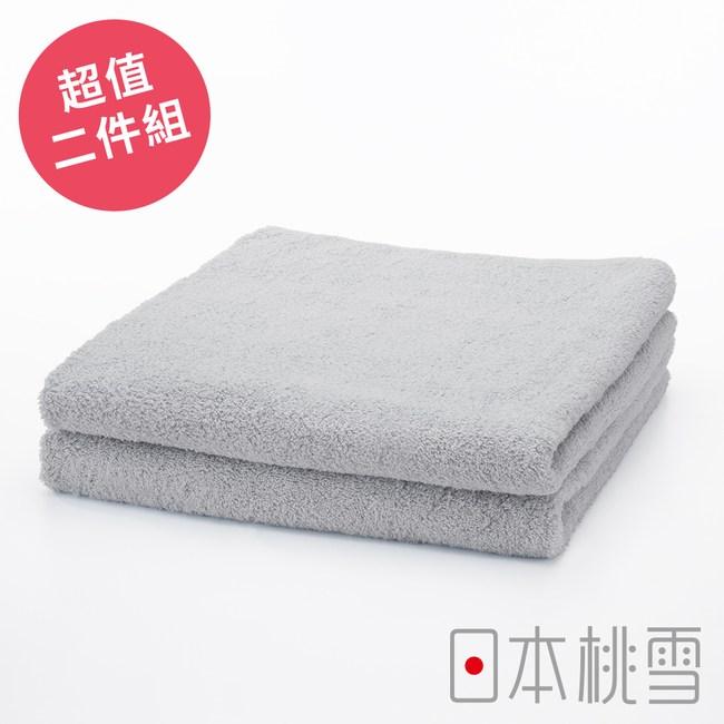 日本桃雪【飯店毛巾】超值兩件組 極簡灰
