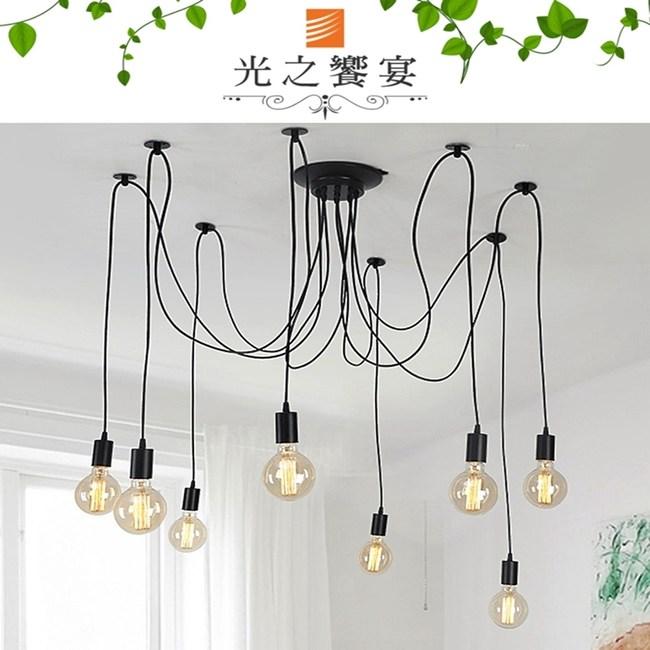 【光之饗宴】8燈線燈吸頂燈(工業風LOFT)