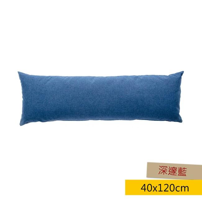 HOLA 馥芮素色壓邊羽絲棉抱枕 40x120cm 深邃藍