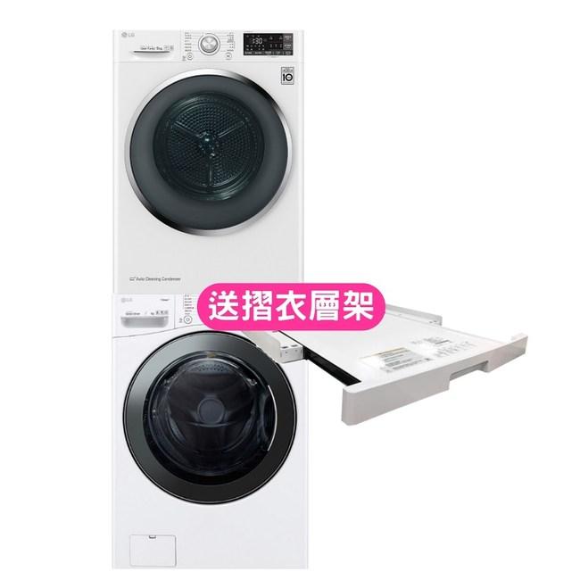 LG 9公斤免曬衣機+19公斤洗衣機WR-90VW+WD-S19VBW