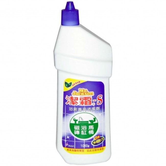 潔霜-S浴廁清潔劑1050cc