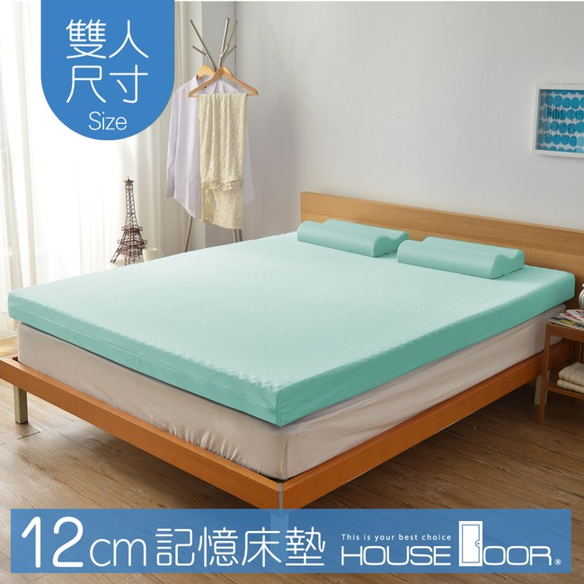 House Door 大和抗菌防螨布套 12cm記憶床墊-雙人5尺(水湖藍)
