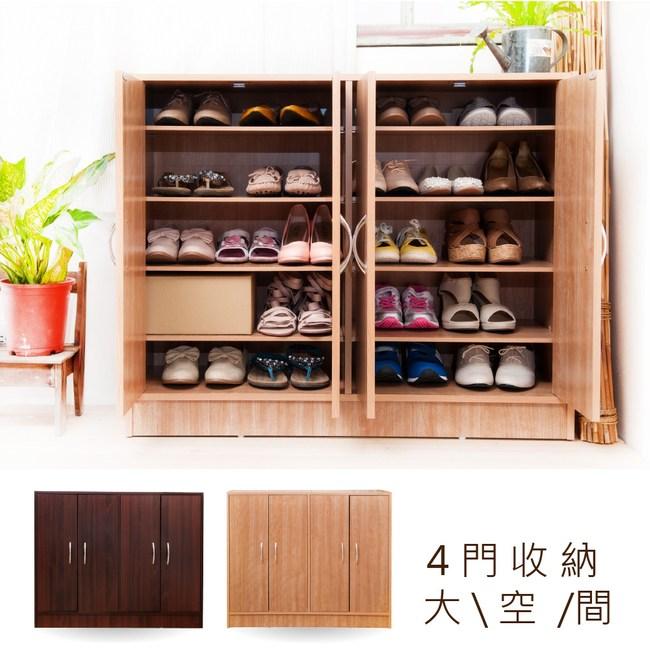 【澄境】四門大容量鞋櫃(櫸木)