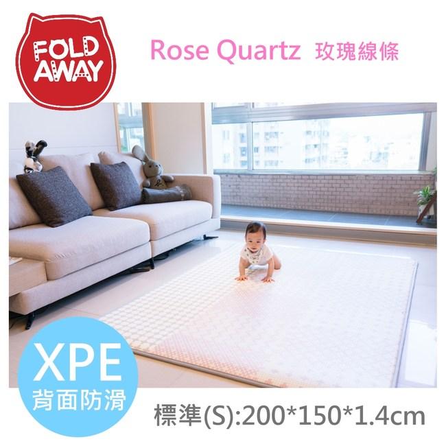 【FOLDAWAY】PE爬行墊-Rose Quartz玫瑰線條-標準