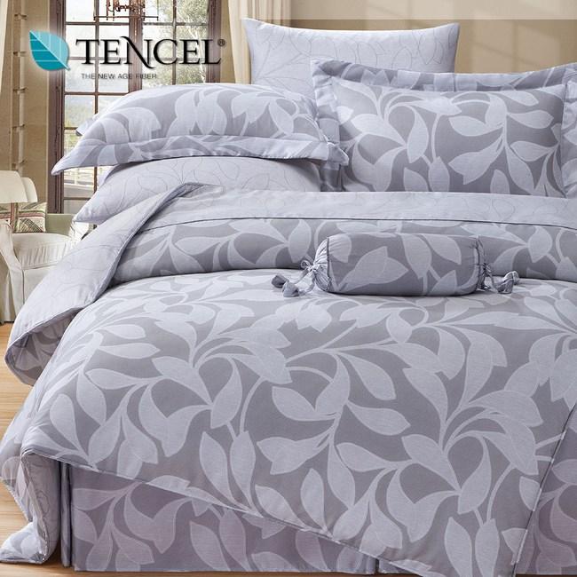 【貝兒居家寢飾生活館】頂級100%天絲床罩鋪棉兩用被七件組(雙人/和味)