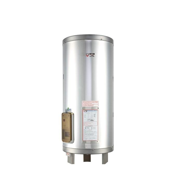 無安裝-喜特麗50加侖直立落地款定溫定時型電熱水器JT-EH150B-X