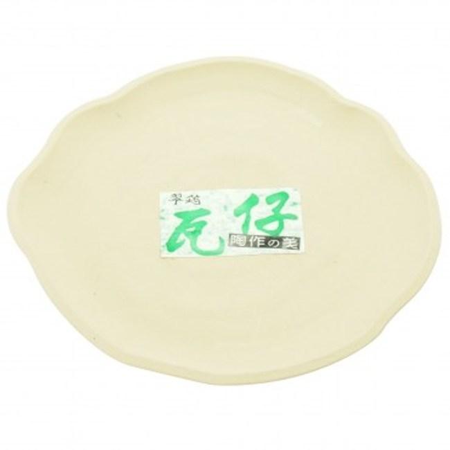 瓦仔皿EX7D 白