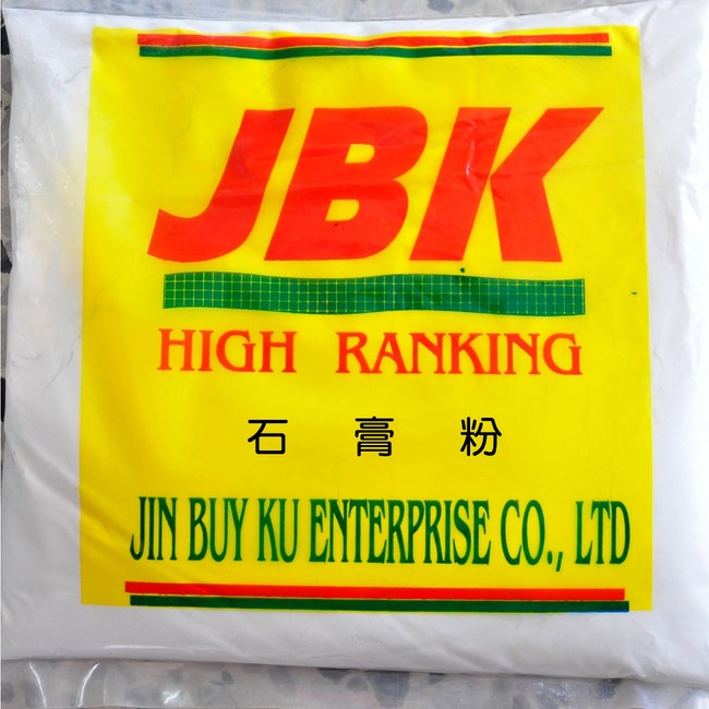 石膏粉1KG